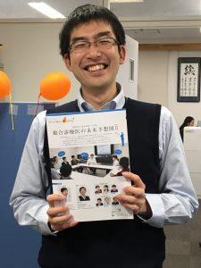 パンフレットを手にするGPコーディネーター吉本先生