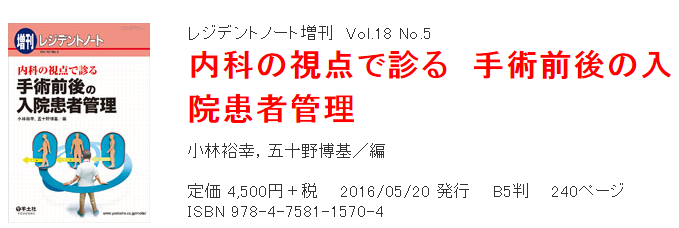 スクリーンショット 2016-06-02 09.25.18