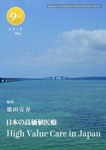 amazon.co.jpの本書籍ページへジャンプします。