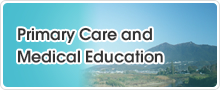 Primary Care and Medical Education