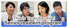 This is Tsukuba style! Senior resident program