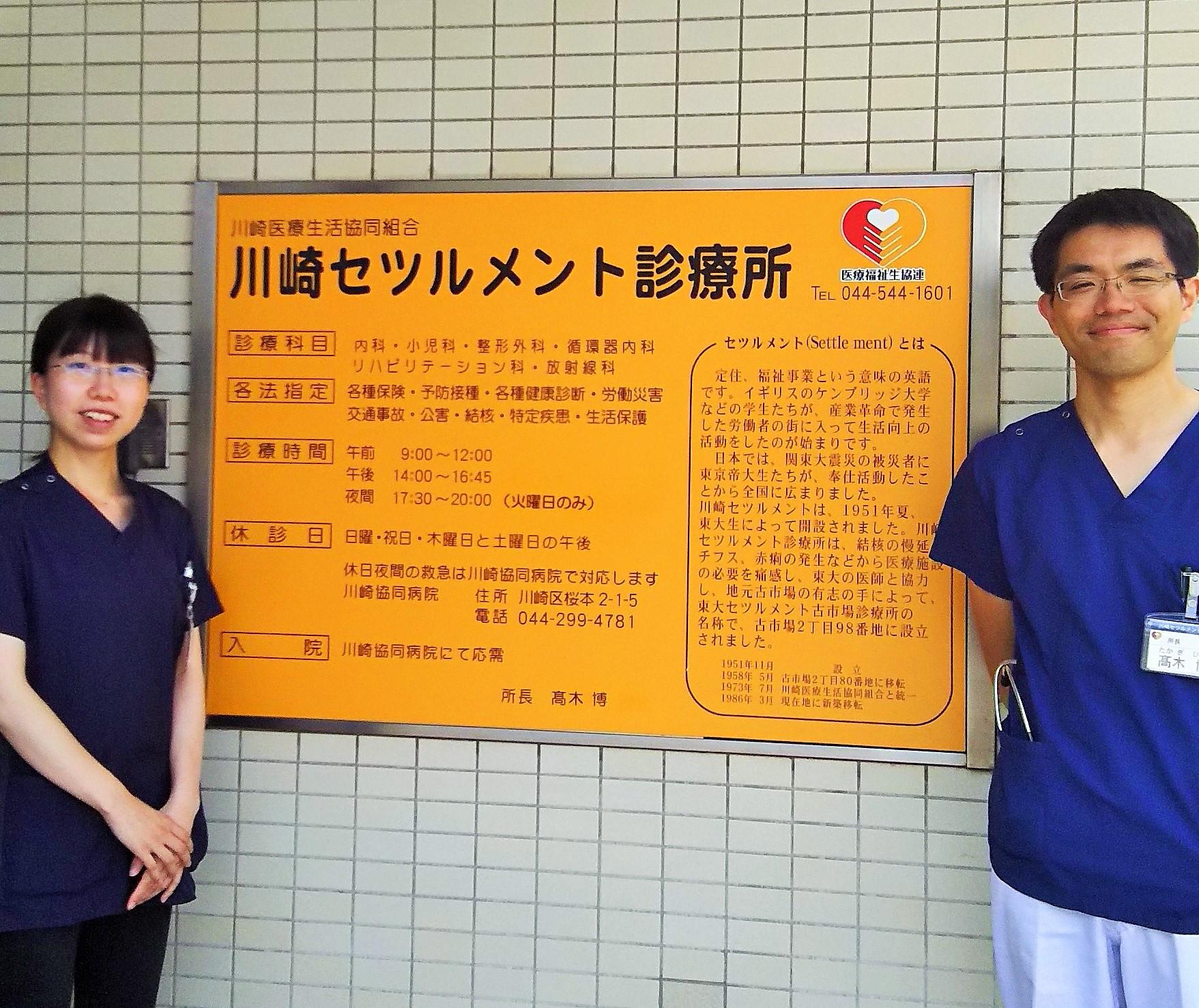 所長の高木先生(右)と筆者(左)