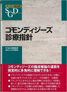 Amazon.co.jpにジャンプします。