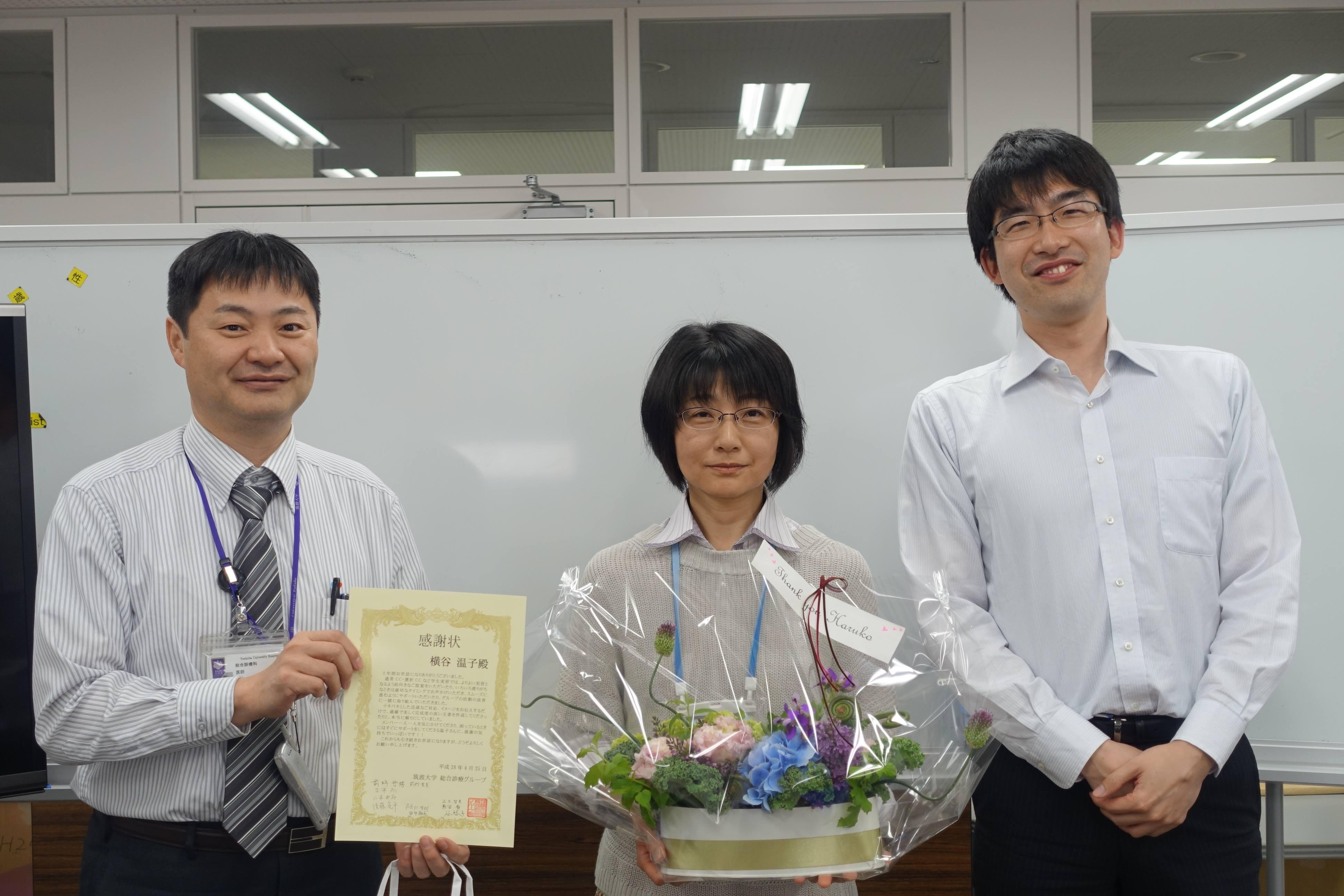 2年間お世話になった秘書の横谷さん(中心)と前野教授(左)、吉本講師(右)